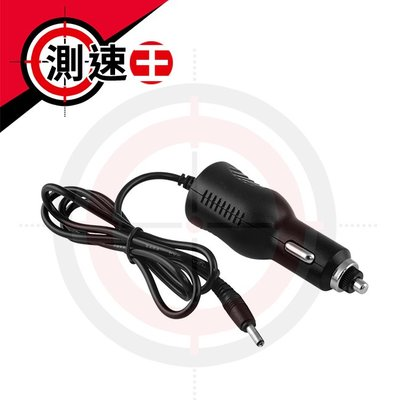 【專用車充線】ZS Aitalk AT-1205A 無線電 專用配件 點菸器 車充線