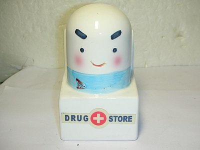 T.(企業寶寶玩偶娃娃)少見DRUG STORE藥局膠囊造型娃娃!!--值得收藏!(6房樂箱19)-P