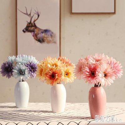 仿真盆栽玫瑰花牡丹花套裝客廳家居擺設裝飾花假花絹花小盆栽擺件 XY4949