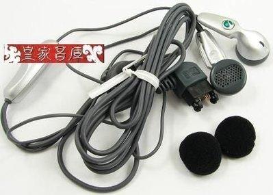 『皇家昌庫』SONY HPM-20 耳機 R600,S700,,T105,T200,T226,T230,T28,T29,T290,T39,K700I