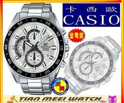【天美鐘錶店家直營】【台灣CASIO原廠公司貨】【下殺↘超低價】EDIFICE EFV-550D-7A 三眼計時錶款
