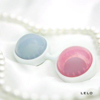 【惑☆夜東京】免運費 瑞典LELO 二代迷你款Luna Beads Mini露娜女性按摩球