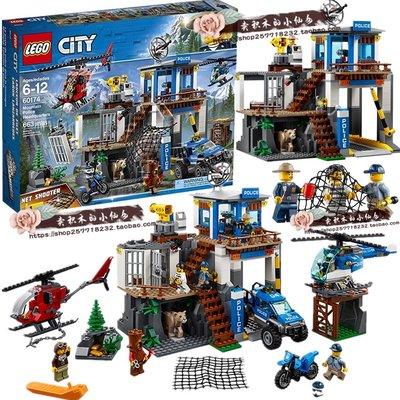 派大星玩具店LEGO樂高60204城市警察系列山地警察總部 警察局總部拼裝積木玩具