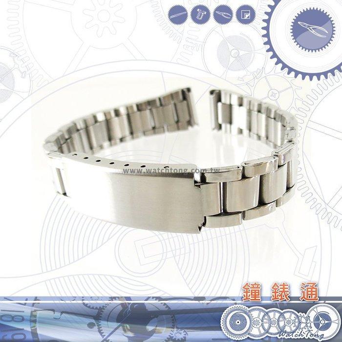 【鐘錶通】板折帶 金屬錶帶 B 2214S - 14mm