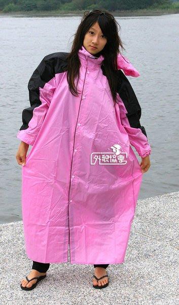 ((( 外貌協會 ))) 303尼龍配色一件式雨衣( 多色可挑 ) 特價400 元~( 粉紅 )