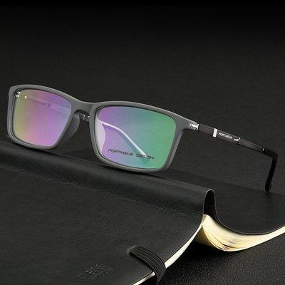 近视眼镜男全框商务TR90眼镜架