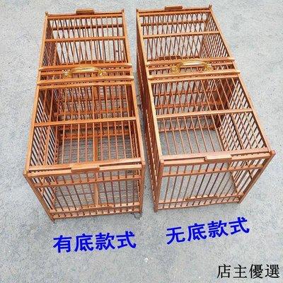 畫眉鳥打架攻籠比賽籠打架籠斗鳥籠公籠竹鳥籠純手工
