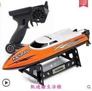 【凱迪豬生活館】超大兒童電動玩具船無線遙控船高速快艇輪船耐摔模型兒童玩具KTZ-200931