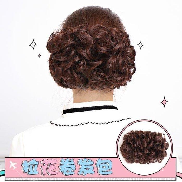 BELOCO 丸子頭 假髮女花苞女士蓬松丸子頭卷髮包復古BE655