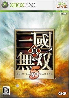 XBOX360 真三國無雙 5 初回版 (Dynasty Warriors 5) 純日版 全新品
