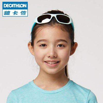 迪卡儂太陽眼鏡9-11歲兒童太陽眼鏡包裹輕便防 QUOP
