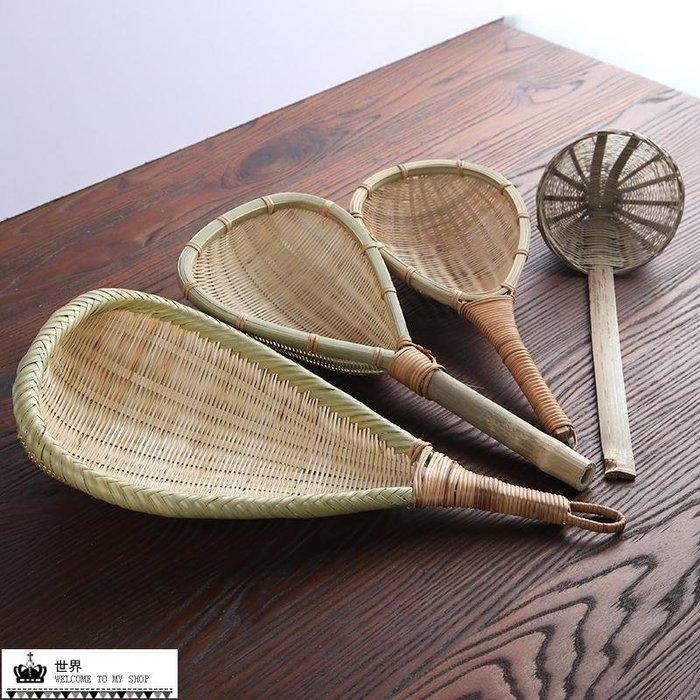 純手工編制竹簍長柄淘米勺 籮揀菜籃挑面撈面勺 竹制麻辣燙漏斗