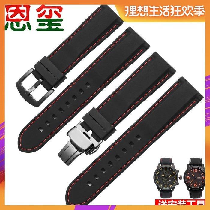硅膠手表帶 適配西鐵城光動能BM8475 AW5000 AW0010防水橡膠表鏈手錶配件 牛皮 防水 通用