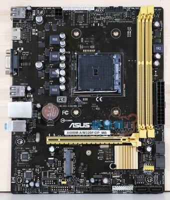 熊專業☆ ASUS 華碩 A68BM-A/M32BF FM2 保固一個月 A68 MicroATX DDR3