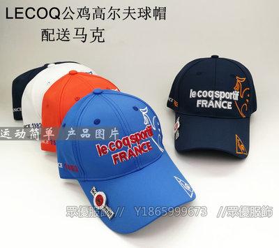 【眾優服飾】2020年新款外貿 特價公雞高爾夫球帽男女高爾夫帽子遮陽帽帶馬克帽子 鴨舌帽