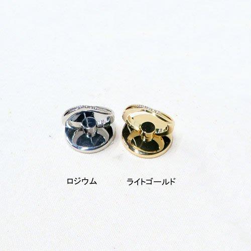 【代購】日本 珠寶 指環扣 #指環扣商品賣場任選二件免運費 歡迎詢問 日本代購*猫兒沖繩連線