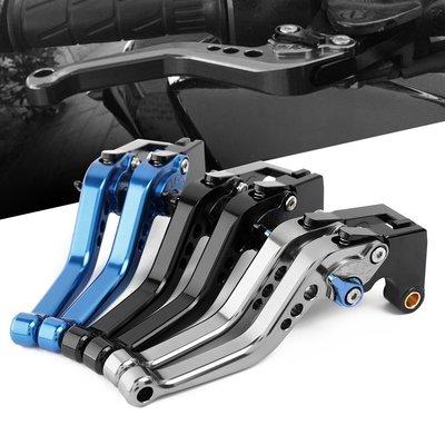 Honda MSX125 鋁合金剎車離合拉桿 MSX125 SF 煞車短款拉桿  #小兄弟&雜貨鋪#