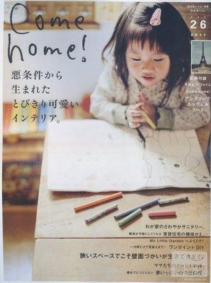 【 傑美屋‧縫紉之家】日本定期書籍〜come home私的別冊雜貨2011vol .26