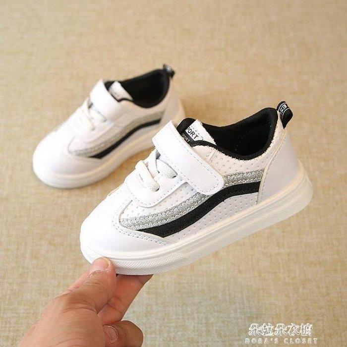 學步鞋新款男寶寶學步鞋子1-3歲2歲女童小白鞋軟底潮兒童休閒鞋春秋