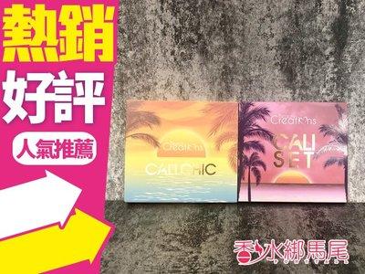◐香水綁馬尾◐美國 Beauty Creations 日落 / 日出 沙灘版9色眼影盤(12g)
