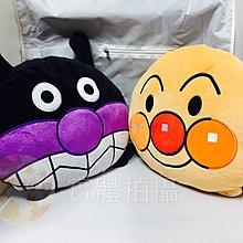 【楓小舖】麵包超人 細菌人 抱枕 枕頭 靠枕