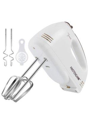 打蛋器 好騰打蛋器電動家用迷你打奶油烘焙攪拌器自動打發器手持打蛋機 220V ATF