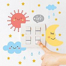 Osmileooo-小動物開關貼 裝飾貼 牆貼