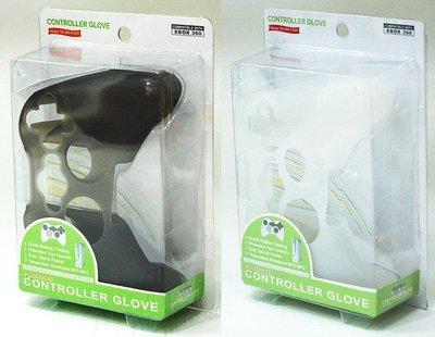 XBOX360 無線控制器 手把 專用 果凍套 矽膠套 保護套 TB (黑色 白色)【台中恐龍電玩】