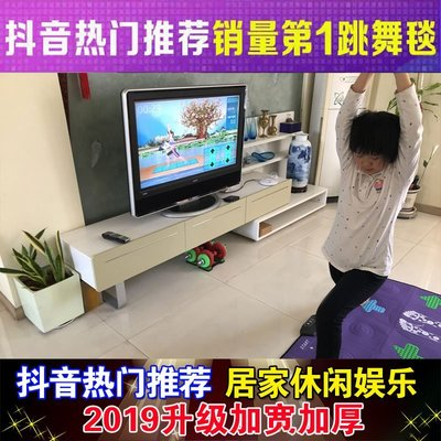 【安安3C】減肥跑步跳舞毯雙人家庭版跳...