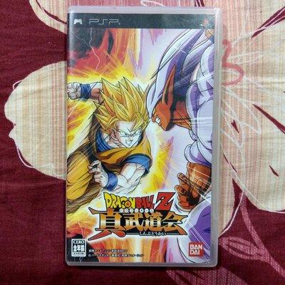 PSP 七龍珠Z  真武道會 純日版 (編號332)