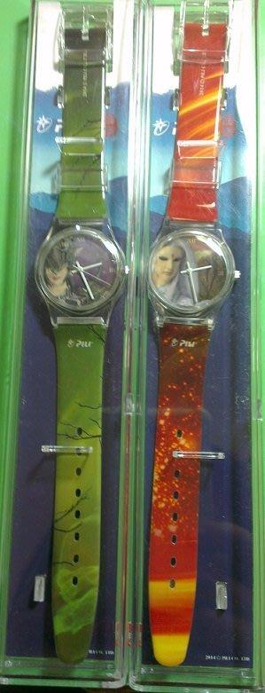 霹靂塑膠手錶【一頁書、華顏無道】~單款單售