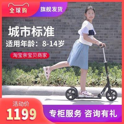 電動滑板車邁古micro米高成人代步滑板車大輪成年二輪可折疊 城市上班非電動