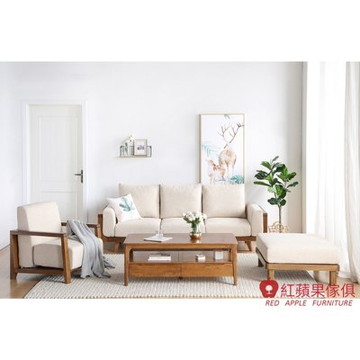 [紅蘋果傢俱]YS002 沙發 布藝沙發 北歐風沙發 日式沙發 實木沙發 無印風 簡約風