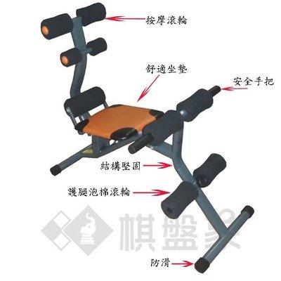棋盤象 運動生活館 福利品(庫存品) 出清  仰臥健身椅 美背機 健腹機  數量有限要買要快