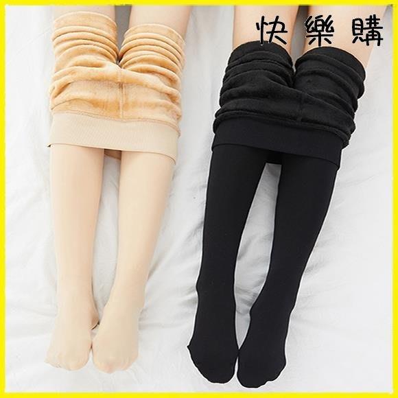 絲襪  430G  打底褲外穿秋季膚色內穿秋褲加絨絲襪