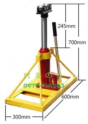 【阿晟の店】CRS-46 小型電纜放線架(2噸)  油壓式電纜放線架