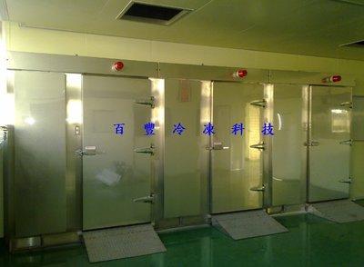 (大型急速冷凍庫.櫃-40度)專營食品餐飲業 急速冷凍.超低溫冷凍庫冰箱
