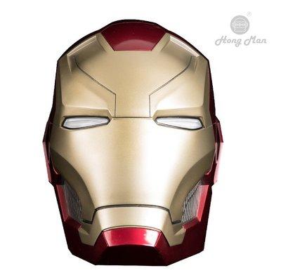 【限量】正版 漫威 MARVEL 復仇者聯盟 鋼鐵人Mark46 頭盔 1:1 藍芽音響