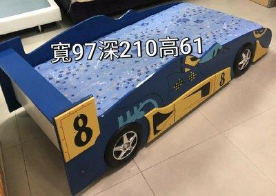 新竹二手家具 買賣 總店來來-兒童 賽車 床架 卡通~新竹搬家公司 竹北-新豐-竹南-頭份-2手-家電 實木 桌椅-沙發-茶几-電視櫃-書櫃-床墊-冰箱-洗衣機