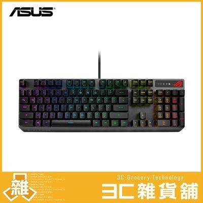 【公司貨】 華碩 ASUS ROG Strix Scope RX RGB 光學機械鍵盤 電競鍵盤