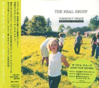 (甲上唱片) The Real Group - Commonly Unique - 日盤+3BONUS