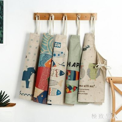 ZIHOPE 圍裙 廚房圍裙加厚棉麻可愛韓版時尚家用女圍兜創意親子防油做飯圍腰ZI812
