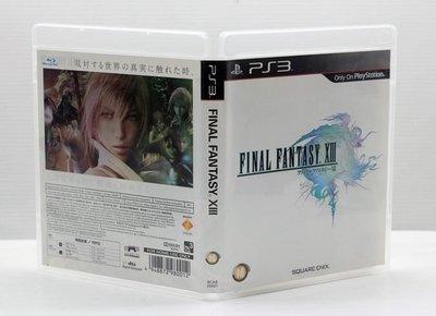 【橙市青蘋果】PS3:太空戰士13 Final Fantasy XIII 日文版 #00337