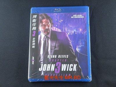 [藍光BD] - 捍衛任務3:全面開戰 John Wick:Chapter 3 Parabellum ( 威望正版 )
