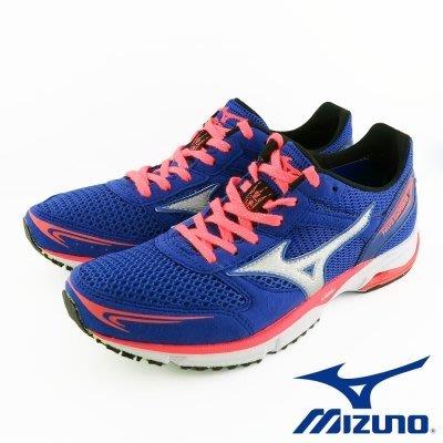 運動GO~ Mizuno 美津濃 皇速 女款 超輕量 路跑鞋 J1GB167604 WAVE EMPEROR (W)