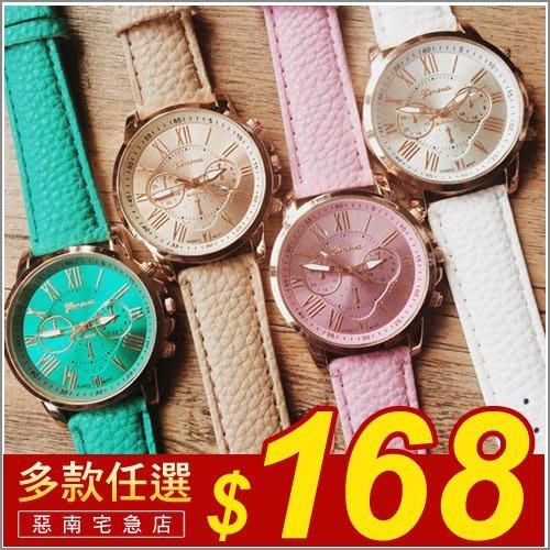 惡南宅急店【0532F】韓版手錶Geneva日內瓦三眼六針羅馬雙眼皮帶錶女錶男錶情侶錶對錶