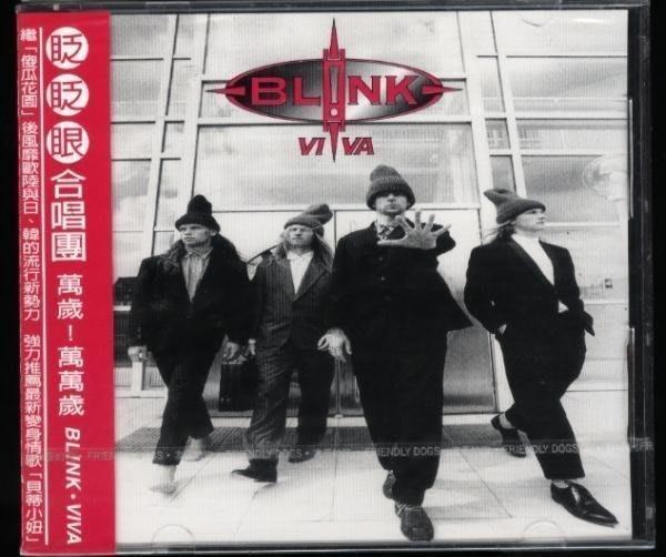 ◎1996全新CD未拆!歐陸流行團體-blink-viva-眨眨眼合唱團-萬歲!萬萬歲-專輯大碟-歡迎