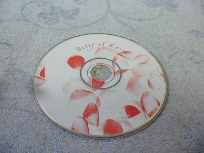 紫色小館37-3--------Bette of Roses