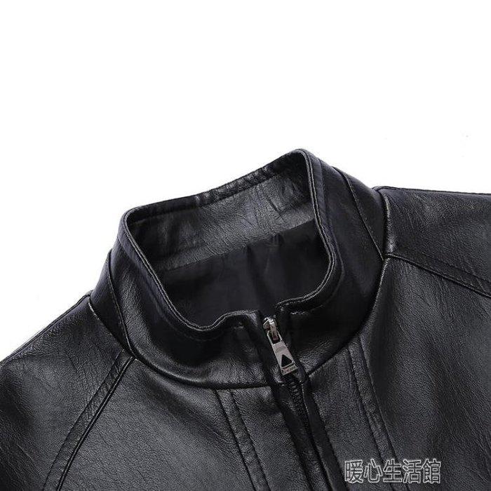 皮衣中年爸爸裝40-50歲秋裝上衣中老年人男裝皮夾克立領男士外套 型男小鋪