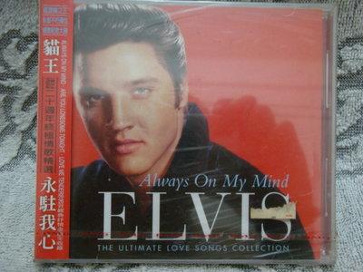10. ELVIS   ALWAYS ON MY MIND   BMG